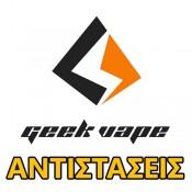 ΑΝΤΙΣΤΑΣΕΙΣ-PODS (8)