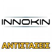 ΑΝΤΙΣΤΑΣΕΙΣ-PODS (26)